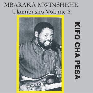 Kifo Cha Pesa (Ukumbusho Volume 6)
