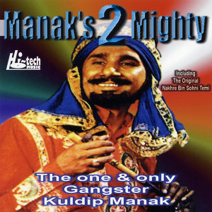 Manak's 2 Mighty