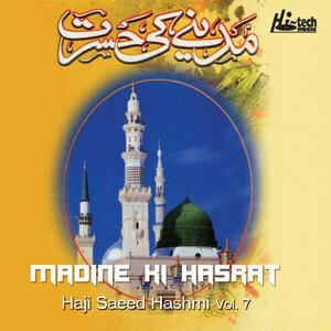 Madine Ki Hasrat Vol. 7 - Islamic Naats