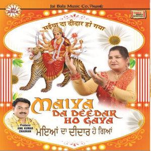 Maiya Da Deedar Ho Gaya