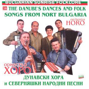 Dunavski Hora I Severnyashki Narodni Pesni (Danube's Dances And Folk Songs From North Bulgaria)