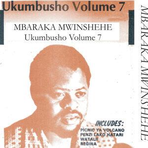 Ukumbusho Vol 7 - Penzi Lako Hatari