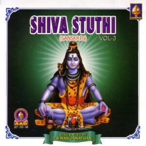 Shiva Stuthi (Vol - 3)