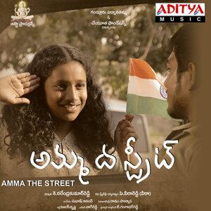 Amma the Street