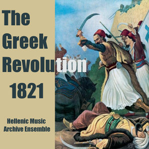 The Greek Revolution 1821