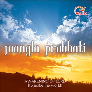 Mangla prabhati
