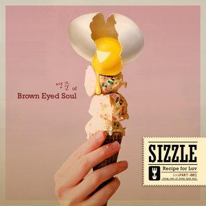 Sizzle Season 1 Sunny Side Up (시즐 시즌 1 서니 사이드 업)
