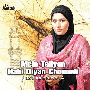 Mein Taliyan Nabi Diyan Choomdi Vol. 4 - Islamic Naats