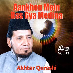 Aankhon Mein Bas Gya Medina Vol. 13 - Islamic Naats With Duff