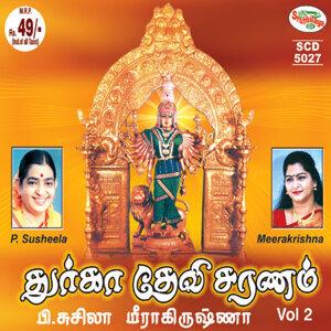 Durga Devi Saranam, Vol. 2