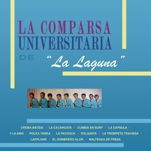 Comparsa Universitaria de la Laguna