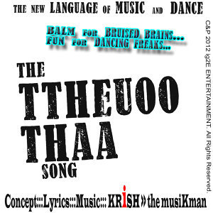 The Ttheuoo Thaa Song - Single