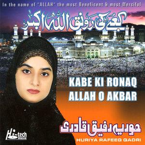 Kabeh Ki Ronaq Allah O Akbar - Islamic Naats