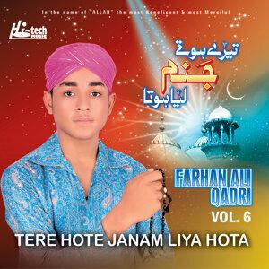 Tere Hote Janam Liya Hota Vol. 6 - Islamic Naats