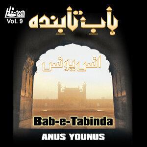 Bab-e-Tabinda Vol. 9 - Islamic Naats