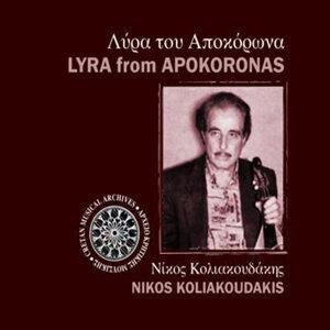 Lyra from Apokoronas