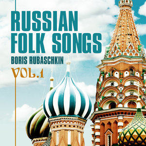 Russian Folk Songs Vol.1
