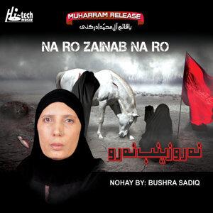 Na Ro Zainab Na Ro - Islamic Nohay
