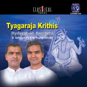 Tyagaraja Krithis - Hyderabad Brothers