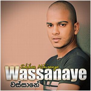 Wassanaye