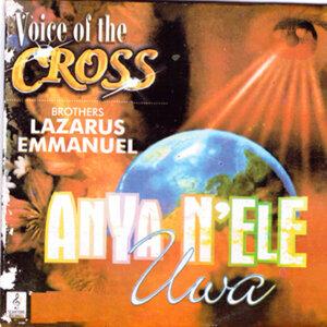 51 Lex Presents Anya N'ele Uwa Medley