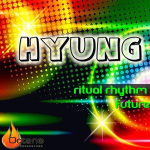 Octane Recordings: Ritual Rhythm
