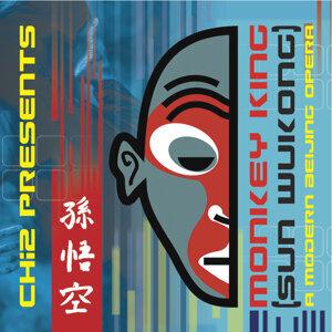 monkey king (sun wukong) a modern beijing opera