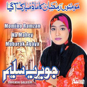 Momino Ramzan Ka Mahey Mubarak Agaya - Islamic Naats