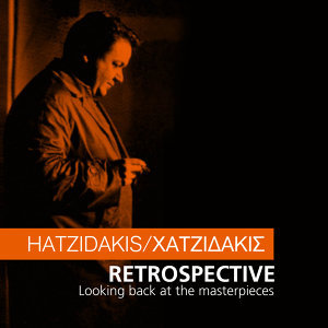 Retrospective:Looking Back At The Masterpieces