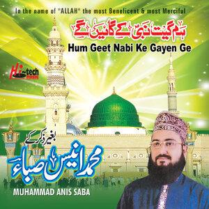 Hum Geet Nabi Ke Gayen Ge - Islamic Naats