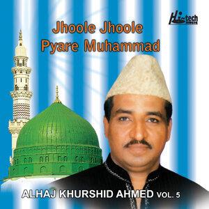 Jhoole Jhoole Pyare Muhammad Vol. 5 - Islamic Naats