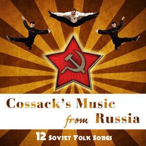 Cossack's Music from Russia. 12 Soviet Folk Songs