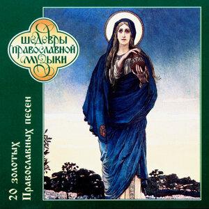 20 Greatest Sacred Songs