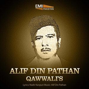 Alif Din Pathan - Qawwali