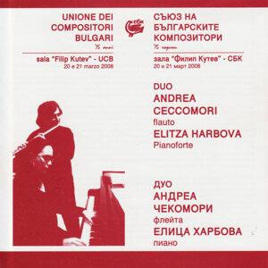 Unione Dei Compositori Bulgari