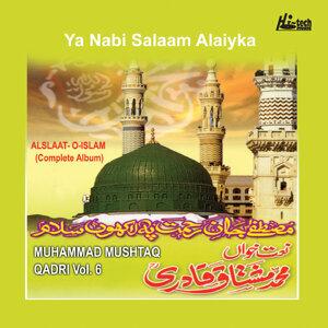 Ya Nabi Salaam Alaiyka Vol. 7 - Islamic Naats