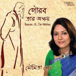 Gourav O Tar Akkhay