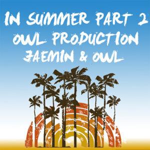 Summer Season (여름안엔서 Part 2)