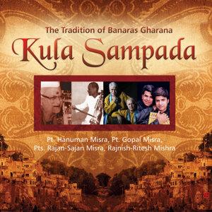 Kula Sampada (Classical)