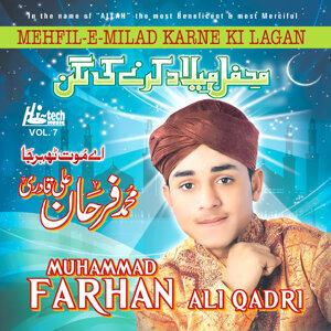 Mehfil-e-Milad Karne Ki Lagan Vol. 7 - Islamic Naats