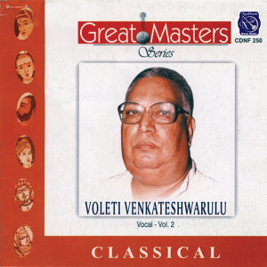 Great Masters - Voleti Venkateshwaralu Vol. 2