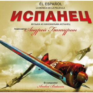 El Espanol (La musica de la Pelicula)