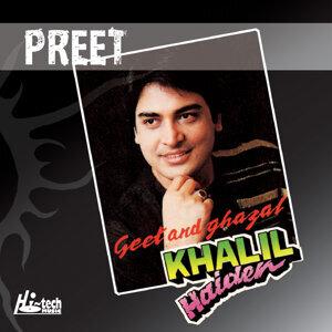 Preet (Geet & Ghazal)