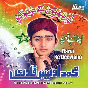 Barvi Ke Deewano Vol. 2 - Islamic Naats