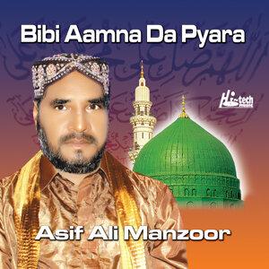 Bibi Aamna Da Pyara - Islamic Naats
