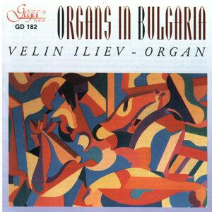 Organs in Bulgaria