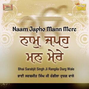 Naam Japo Mann Mere