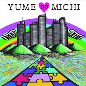 Yumenomichi