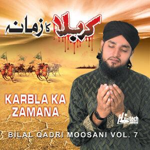 Karbla Ka Zamana Vol. 7 - Islamic Naats