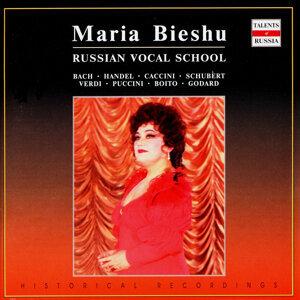 Russian Vocal School. Maria Bieshu